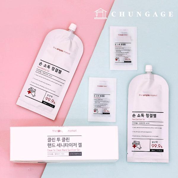 14周年特别纪念_食品和药物安全部一次性洗手液99.9%消毒液30ml