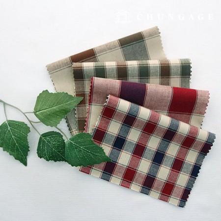 20件装ombre织物格子布咖啡色4种