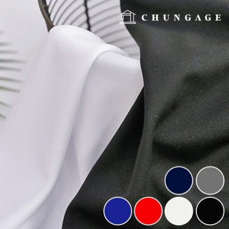 夏季透气面罩面料的6种Cool Max Fresh衬里