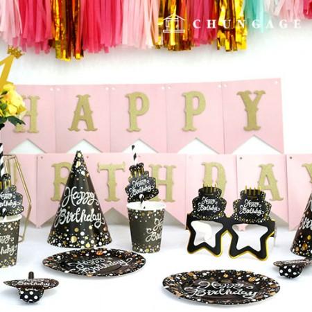 派对用品餐具套装金色黑色(6人)