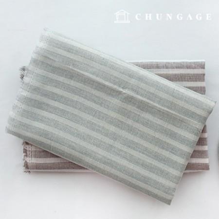 2种纯棉天然条纹
