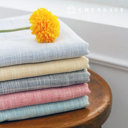 Slup薄纱棉织物,具有忧郁感,5种色彩丰富