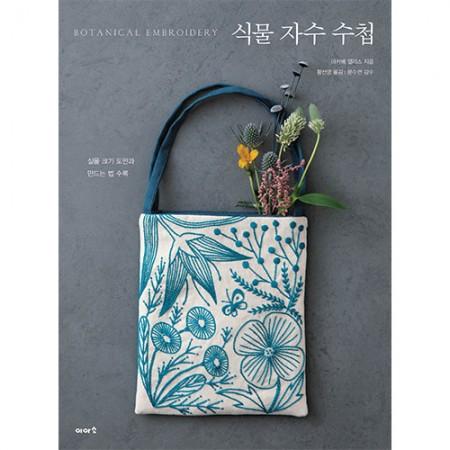 植物刺绣手册[1-28]