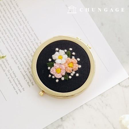 法式刺绣包花DIY套件莉迪亚镜子CH-512027
