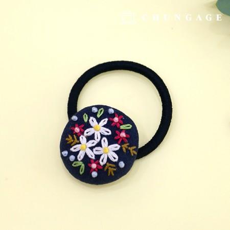 法国刺绣包装花DIY套装弹簧花发滴深蓝色CH-512568A
