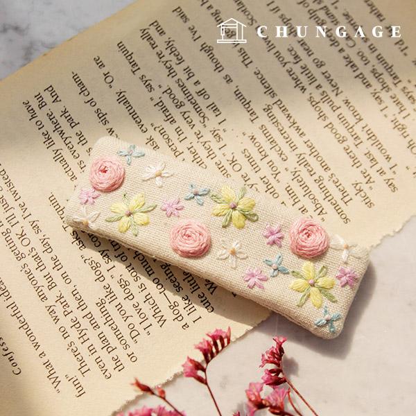 法国刺绣包装花DIY套件果子露刻度线CH-512569