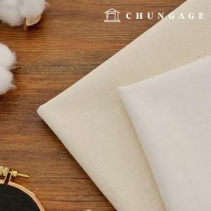 水洗棉布17水棉布天然白象牙
